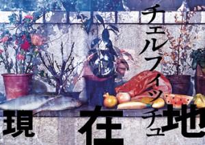 Design ⓒ Gento Matsumoto