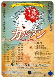 1509carmen