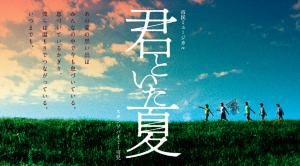 kimi_to_2018-03-14 16.42.23