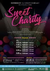 sweet_2018-03-14 18.36.28