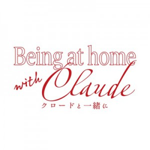 being_at_home_with_claude_20190413
