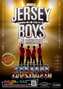 jersey boys in concert